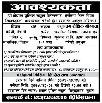 Shree Nepal Police School announces vacancy for various Teaching